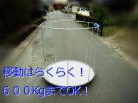 フレコンキーパー専用台車写真2