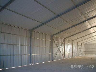 倉庫テント写真2