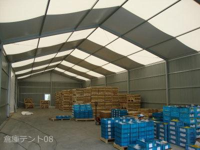 倉庫テント写真7