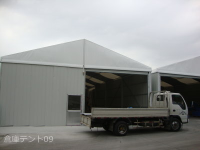 倉庫テント写真9