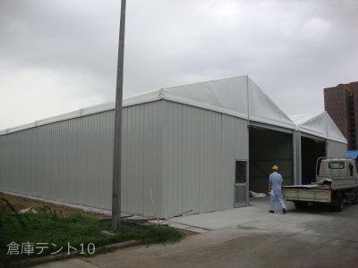 倉庫テント写真10