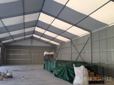 倉庫テント写真12